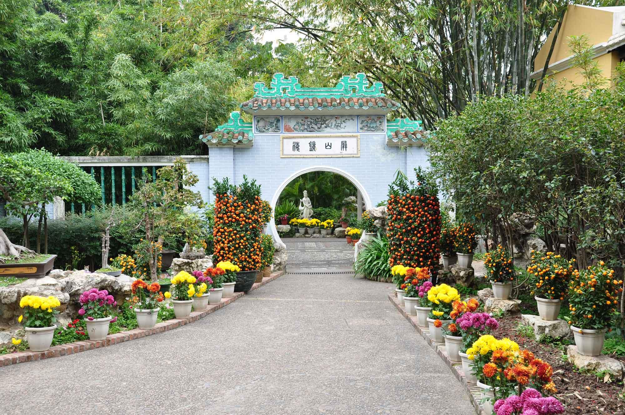 Macau Parks: Lou Lim Ieoc Garden