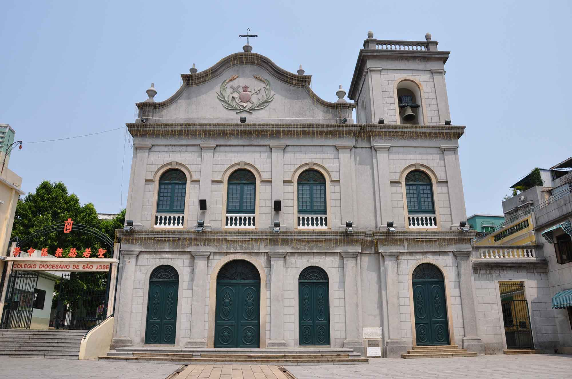 Macau Churches: St. Lazarus Church