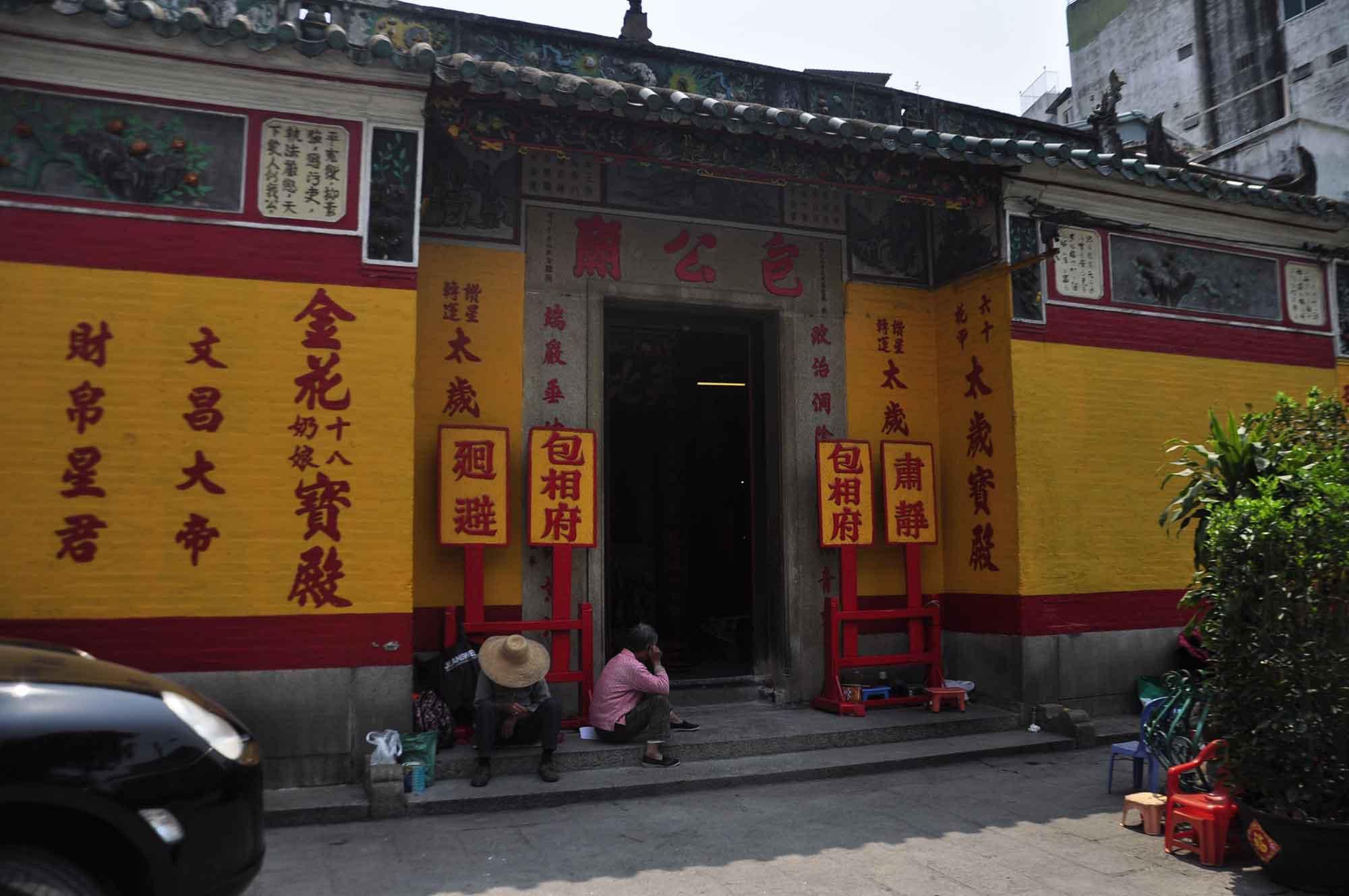 Tai Soi(Temple of Sleeping Buddha)