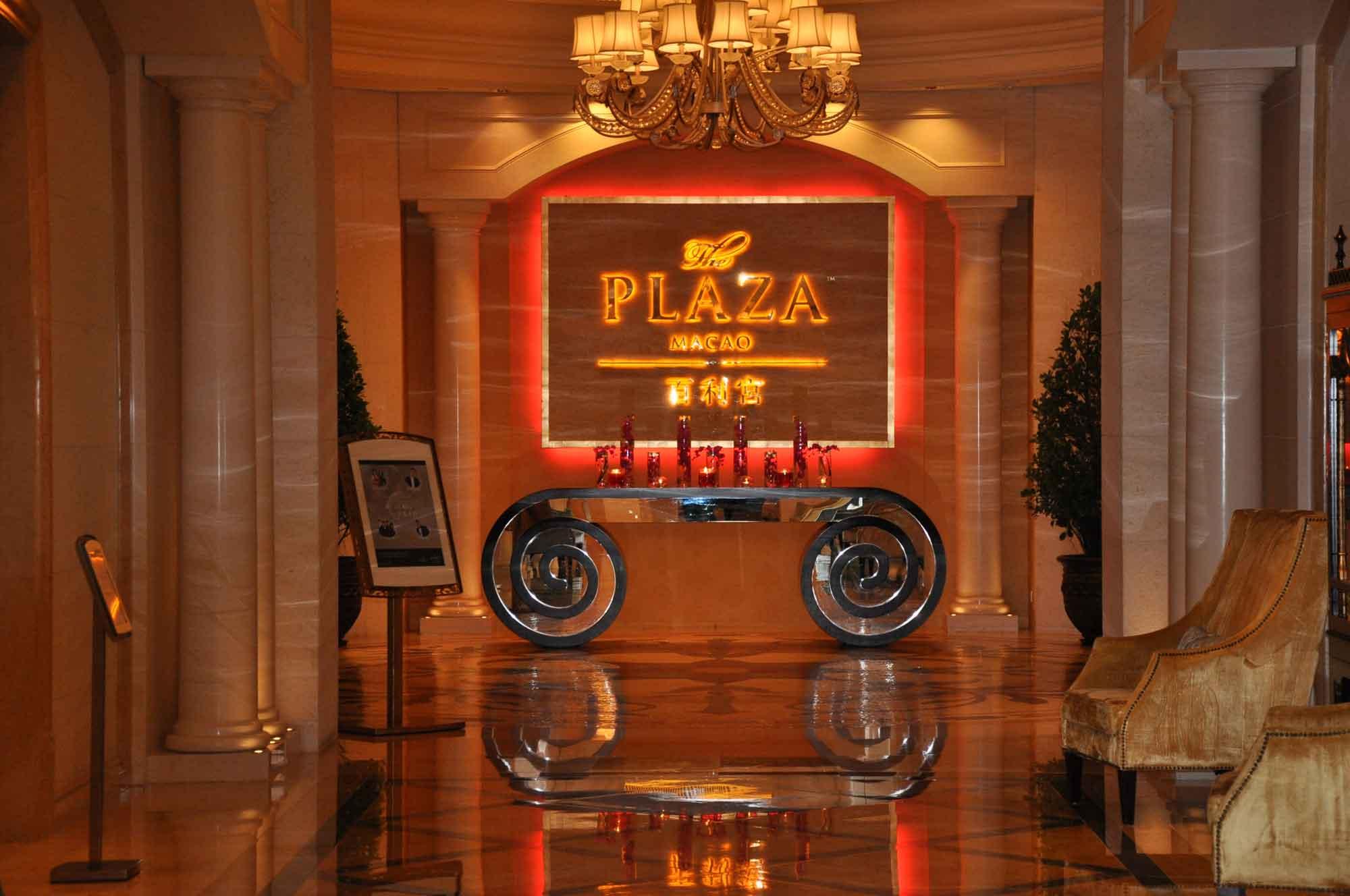Plaza Macao casino hallway