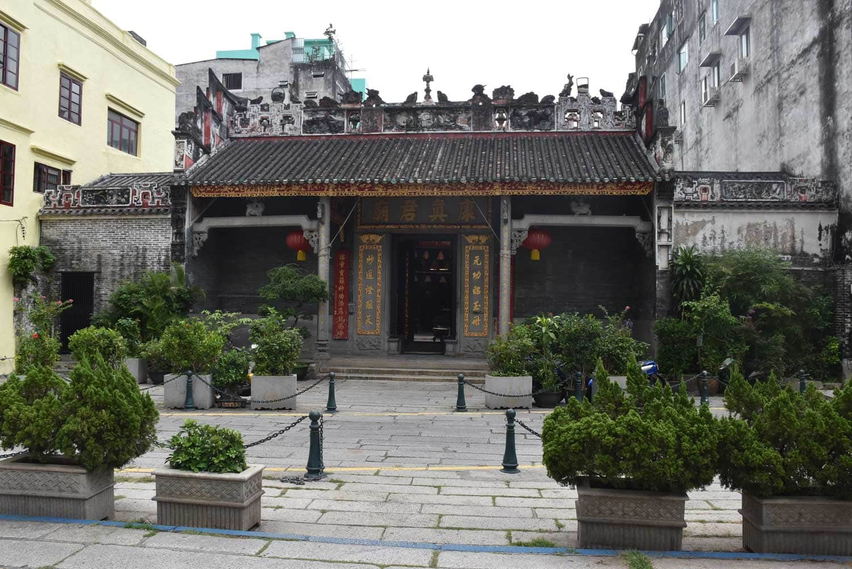 Hong Kung Temple