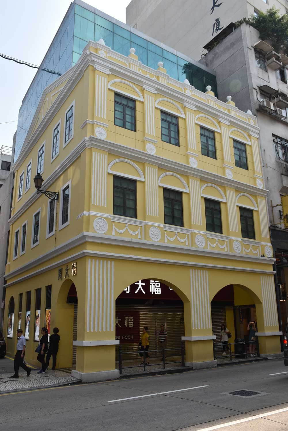 San Ma Lo building