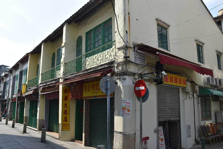 San Va Hotel