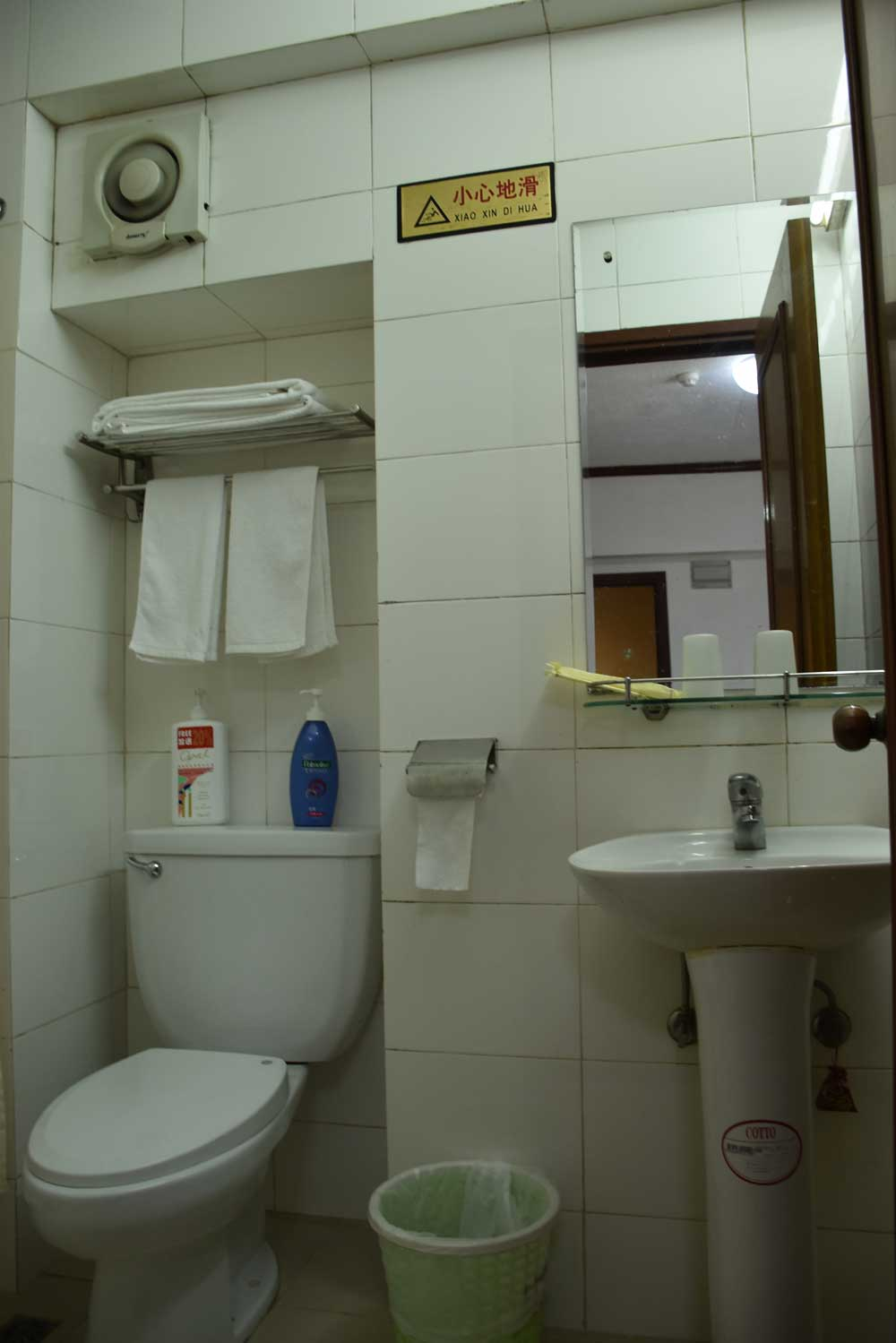Kou Va hotel bathroom