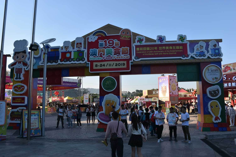 Macau Food Festival entrance