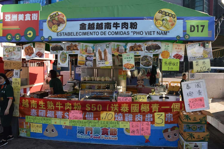 Macau Food Festival Vietnam food booth
