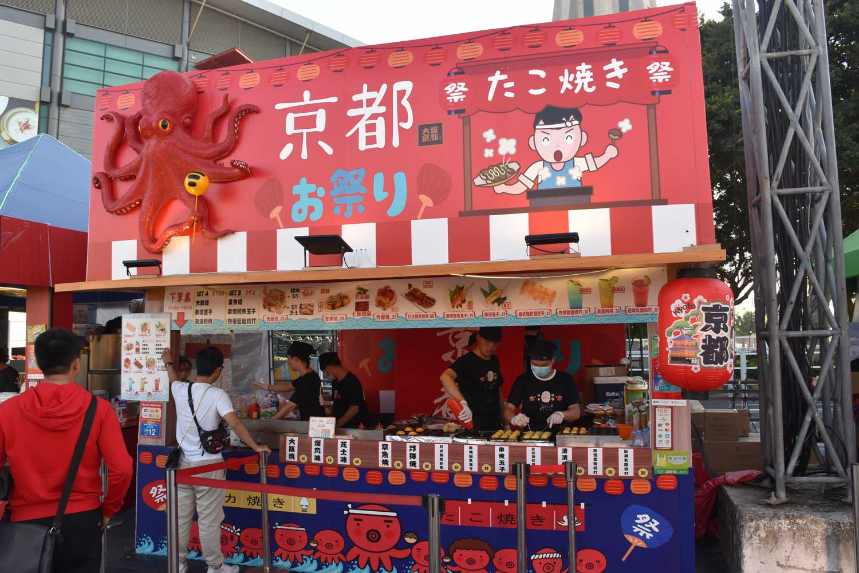 Macau Food Festival Kyoto food booth