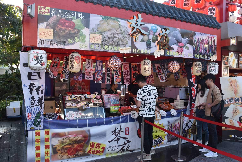 Macau Food Festival Japanese food booth
