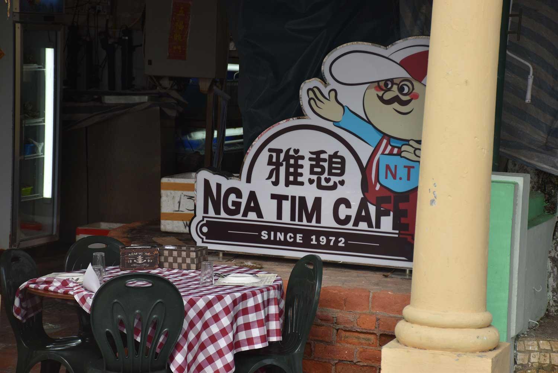 Best Macau restaurants: Nga Tim Cafe