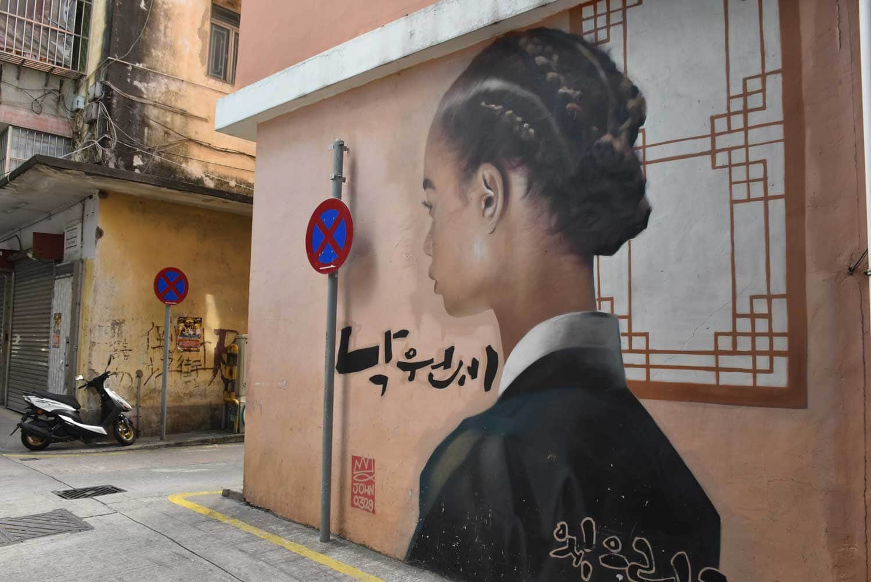 Outloud International Street Art Festival Street Art