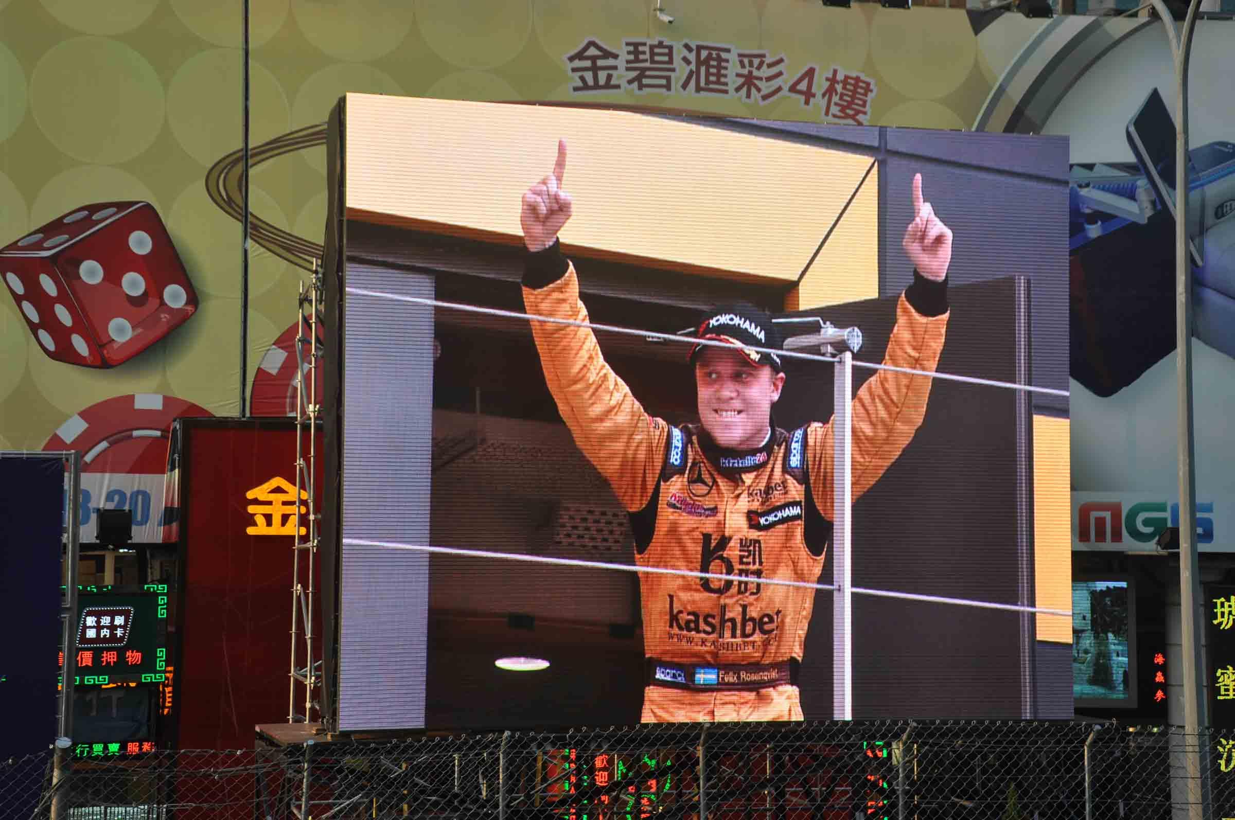 Macau F3 Grand Prix Race Felix Rosenqvist