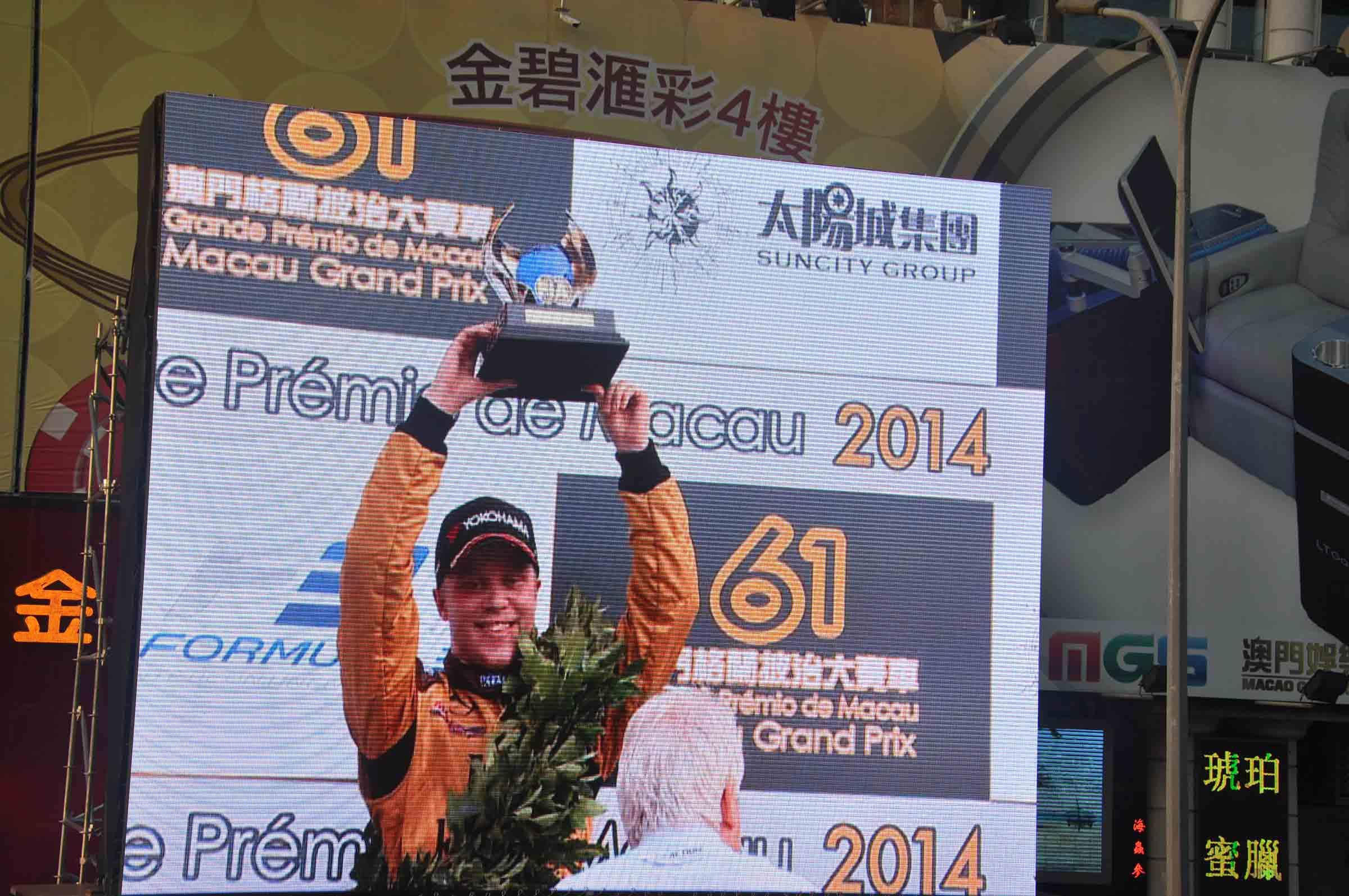 Macau F3 Grand Prix Race champion Felix Rosenqvist