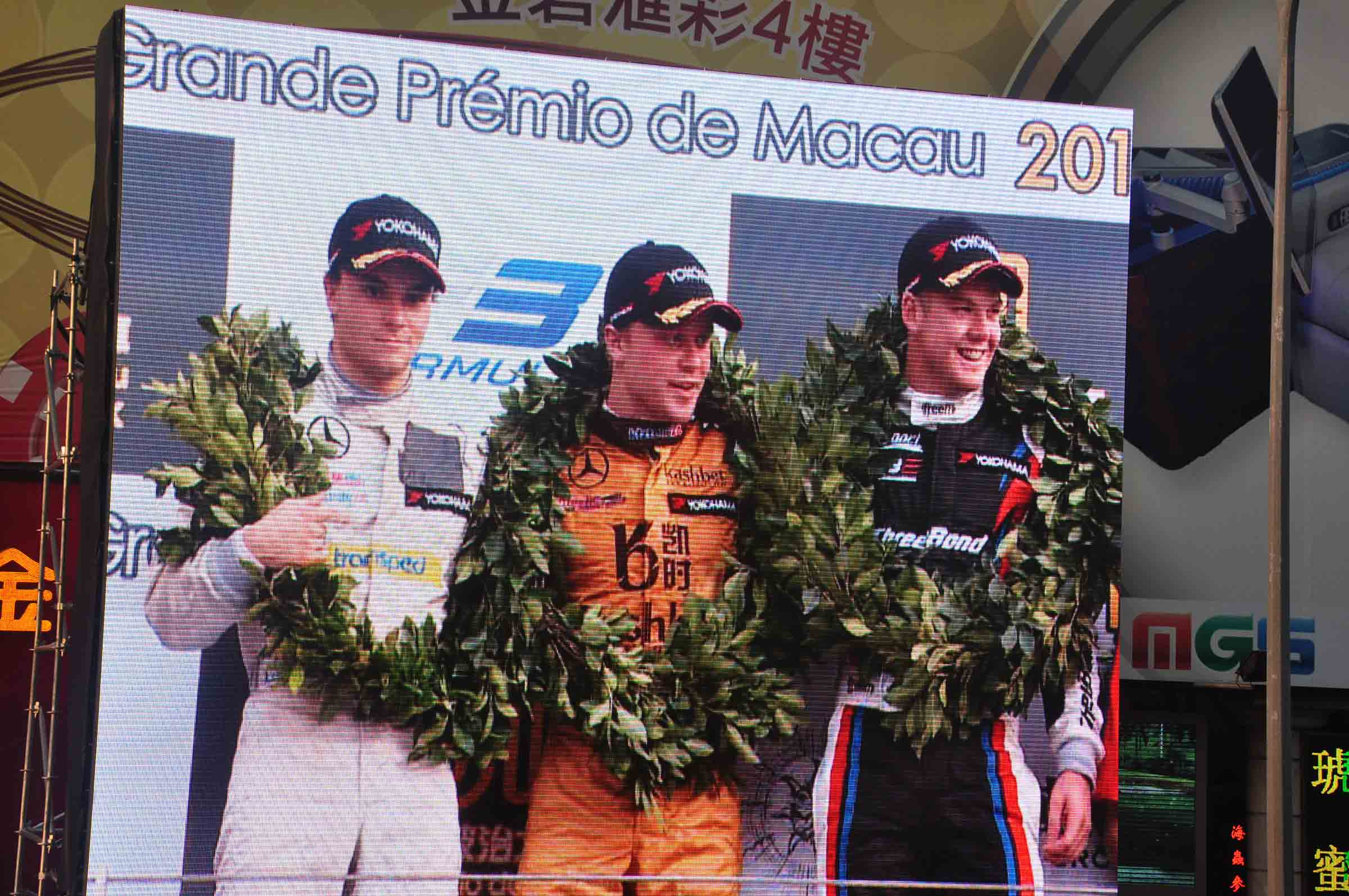 Macau F3 Grand Prix Race top 3