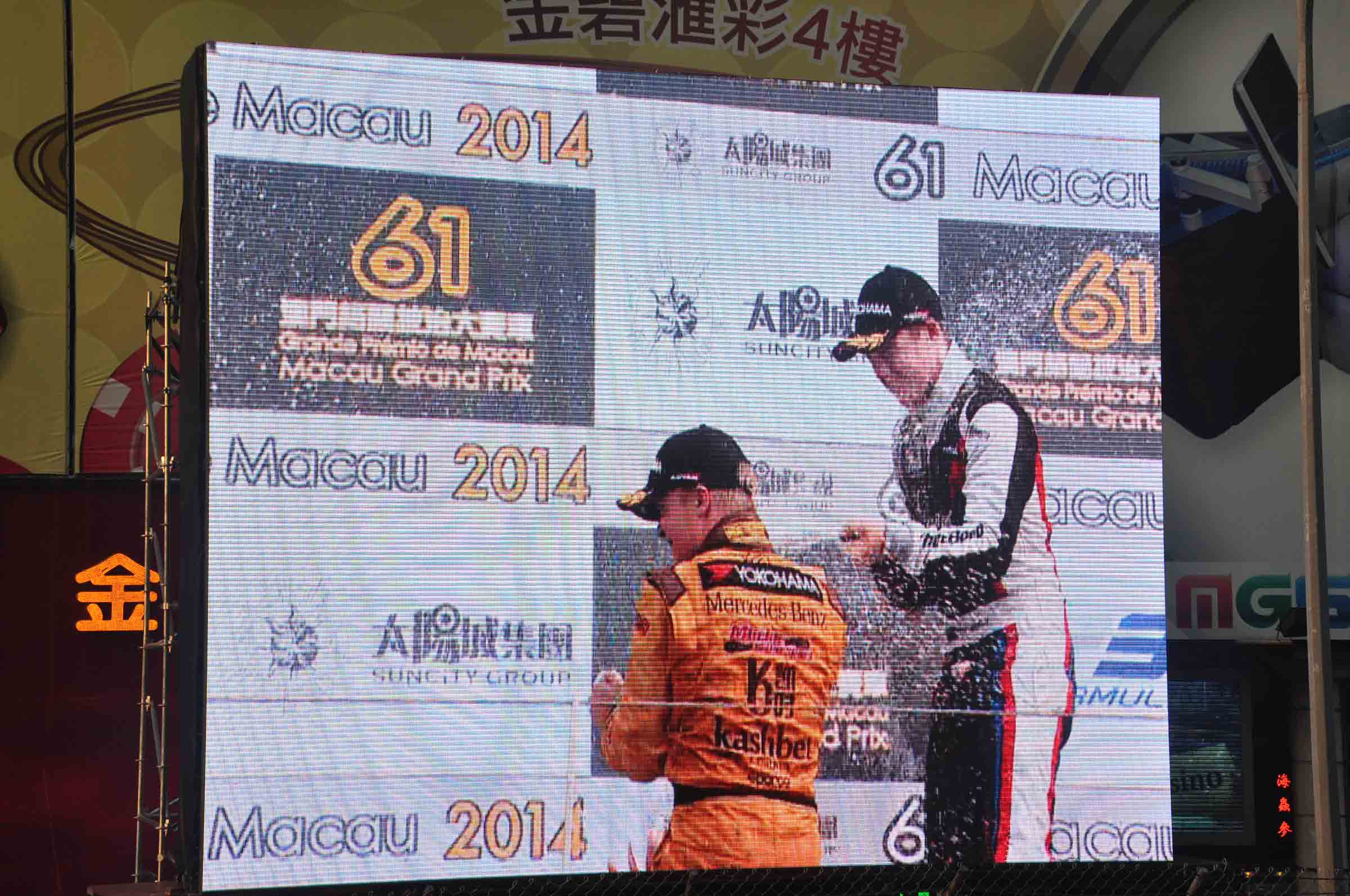 Macau F3 Grand Prix Race champagne celebration