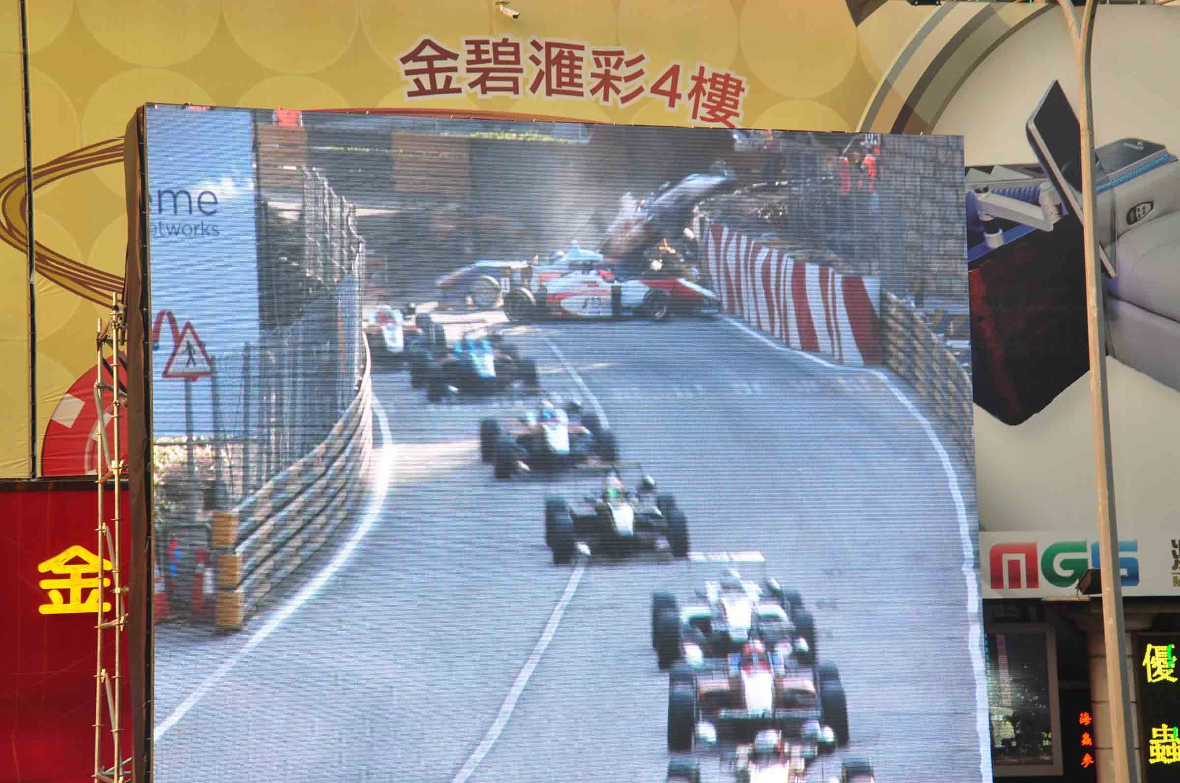 Macau F3 Grand Prix Race crash