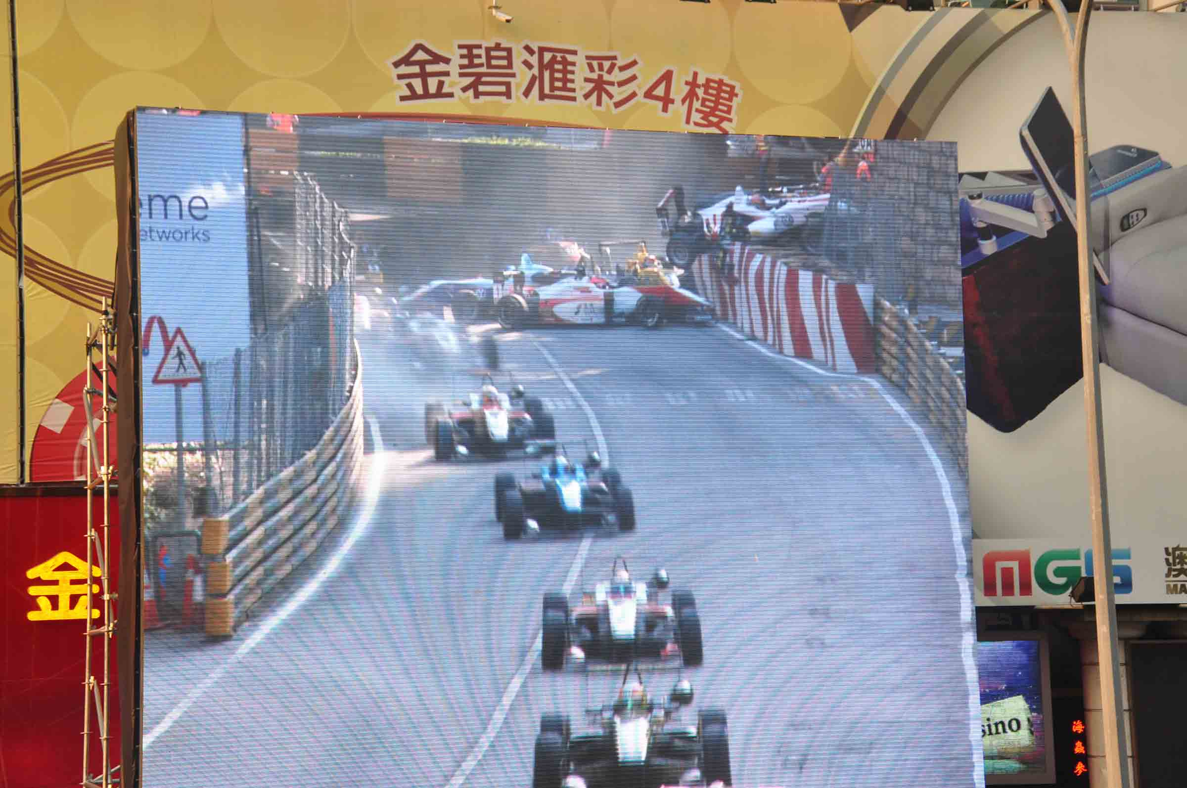 Macau F3 Grand Prix Race big pile up
