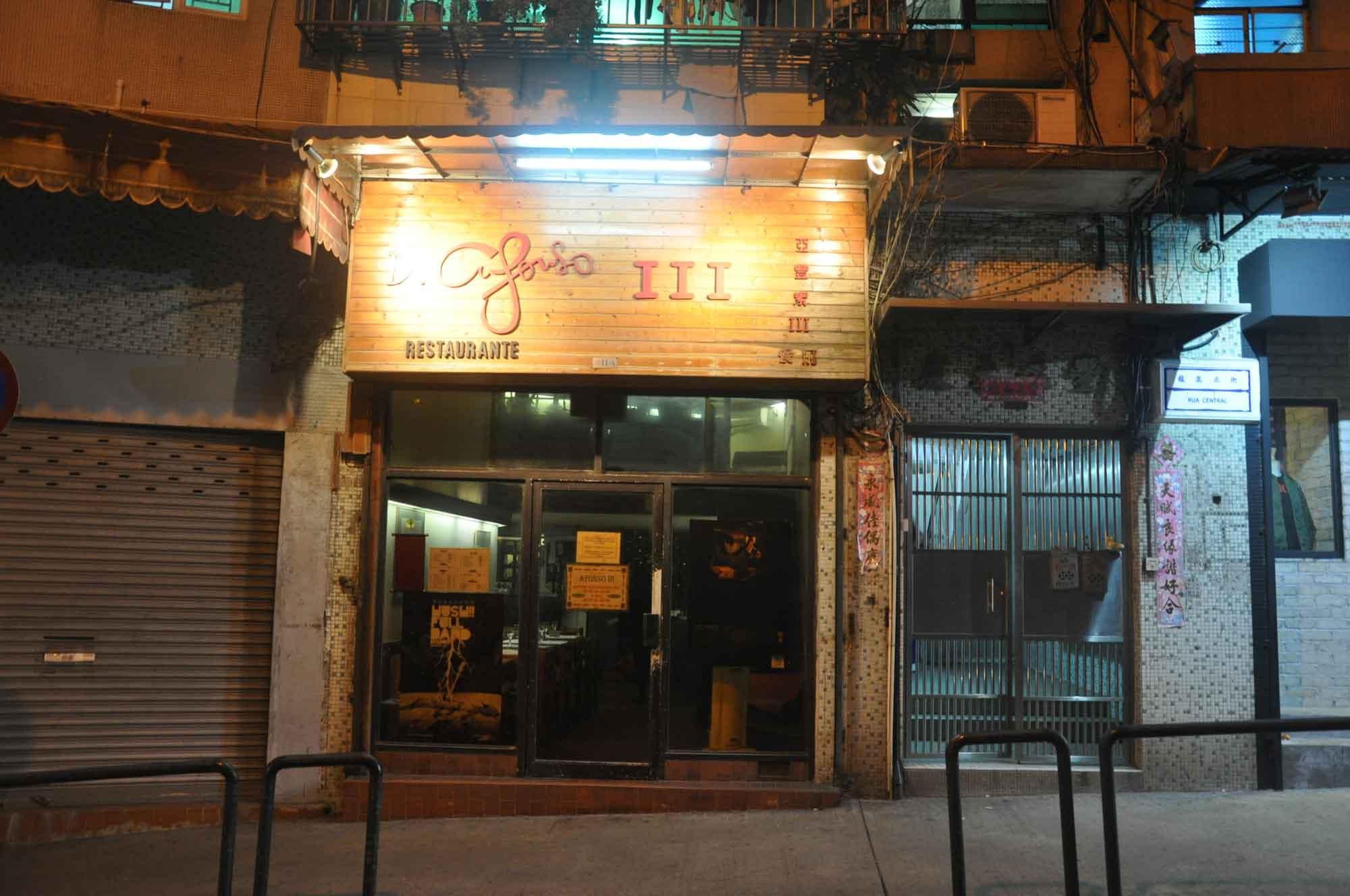 Afonso III Macau