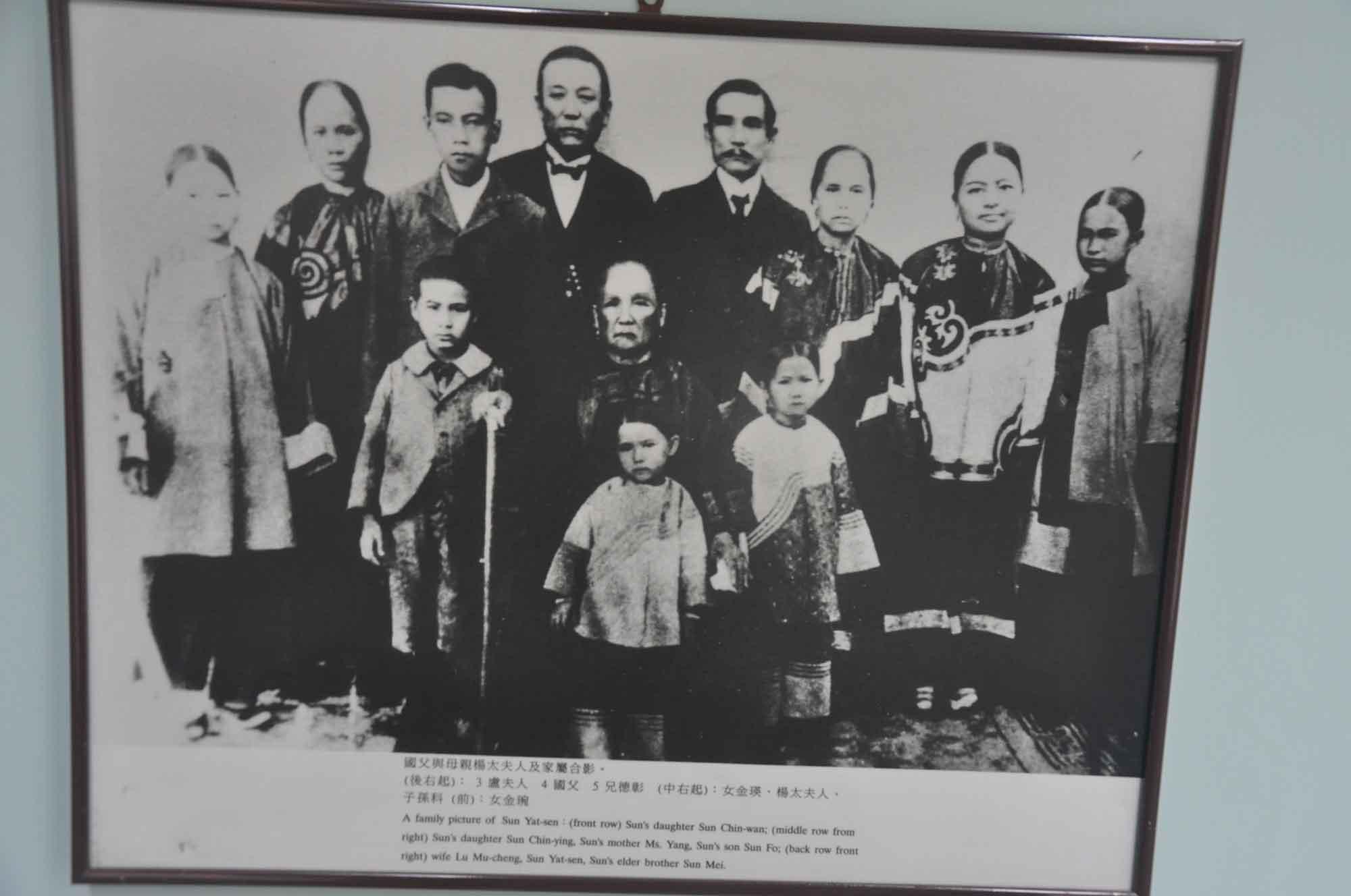 Sun Iat-Sen Memorial House family picture