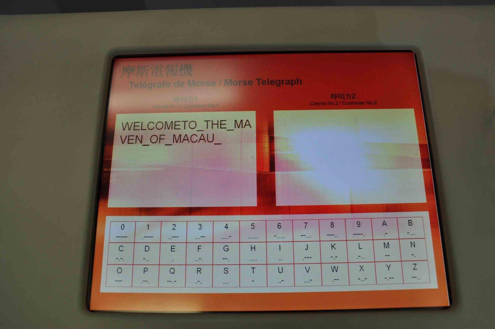 Communications Museum morse code