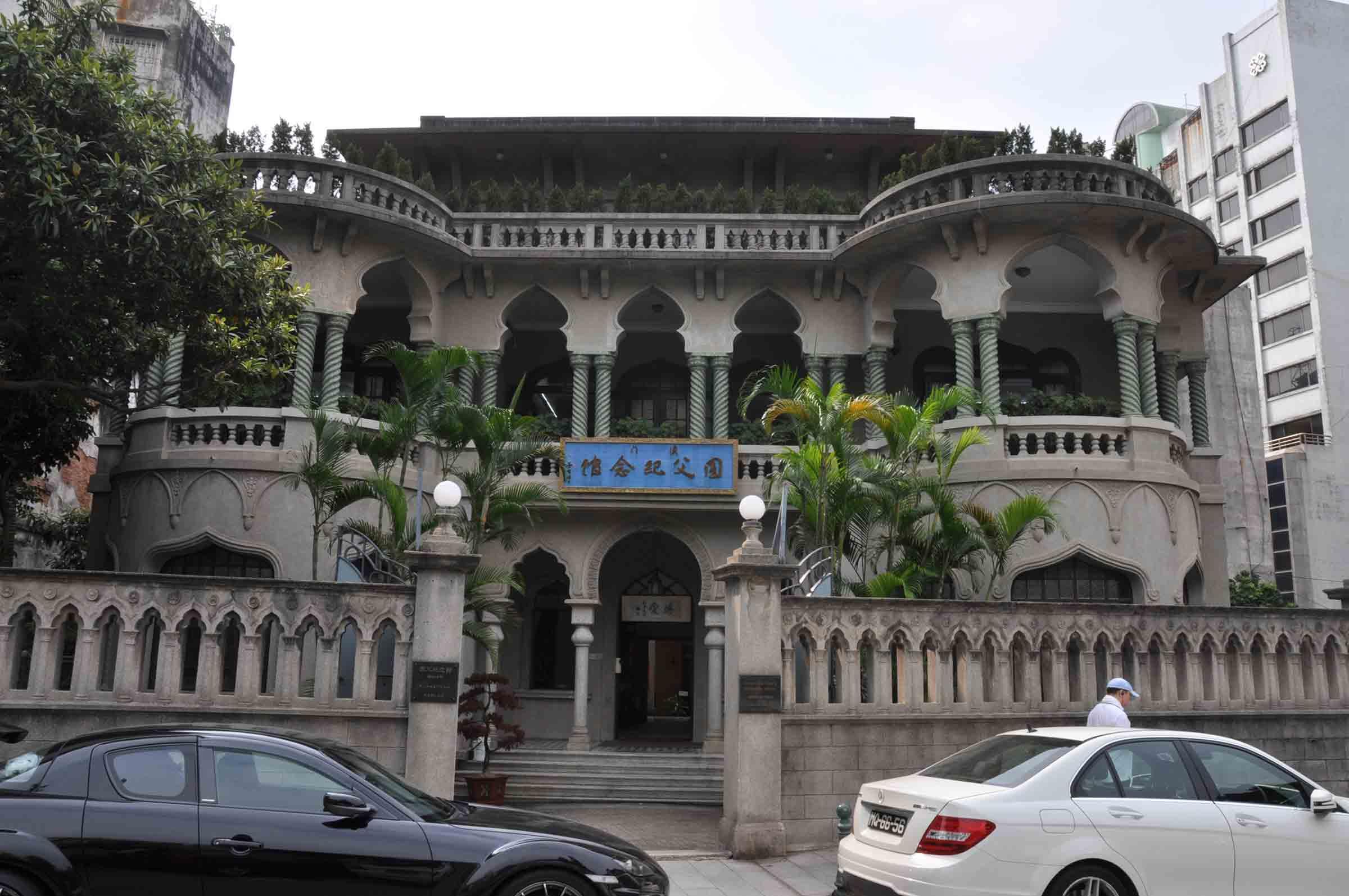 Sun Iat-Sen Memorial House