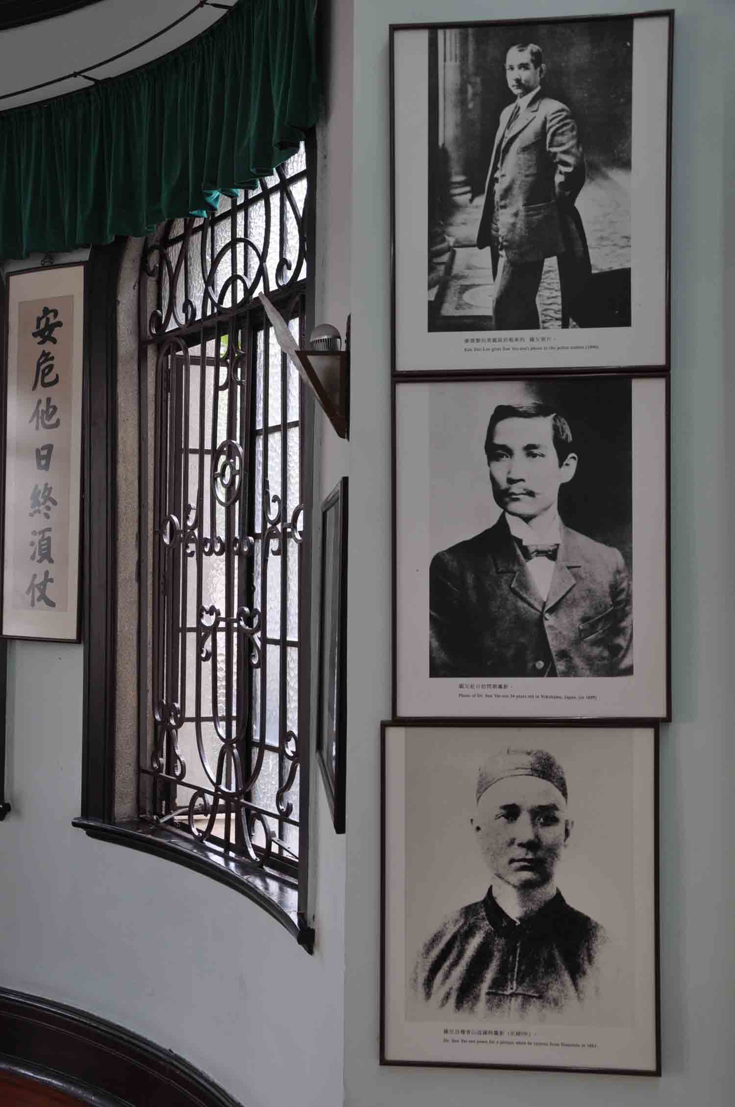Sun Iat-Sen Memorial House window and pictures