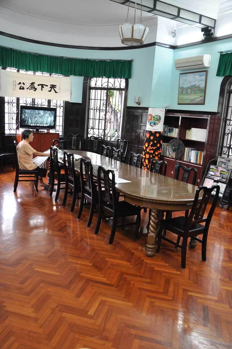 Sun Iat-Sen Memorial House reading room