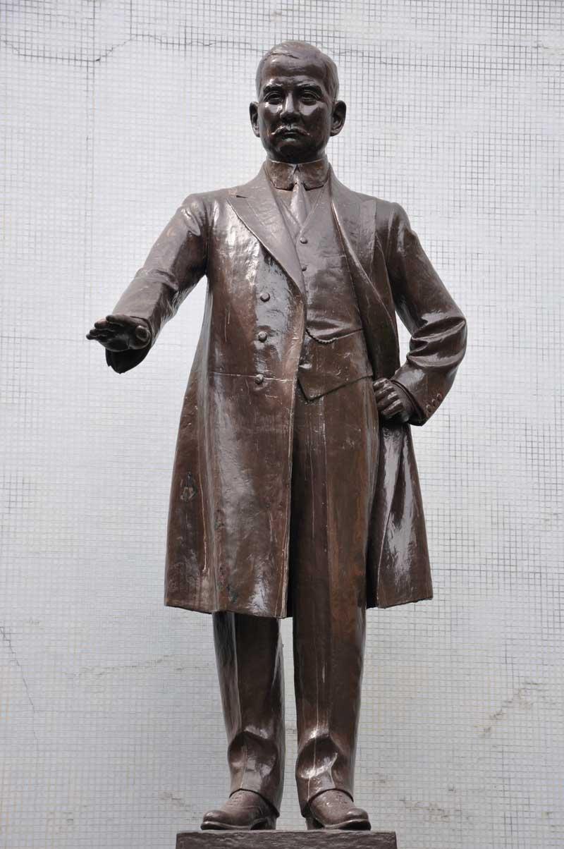 Sun Iat-Sen Memorial House statue