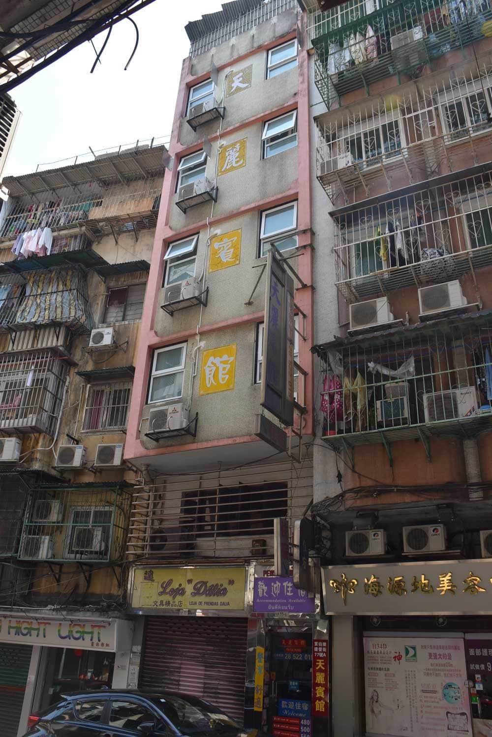 Tin Lai Hotel Macau