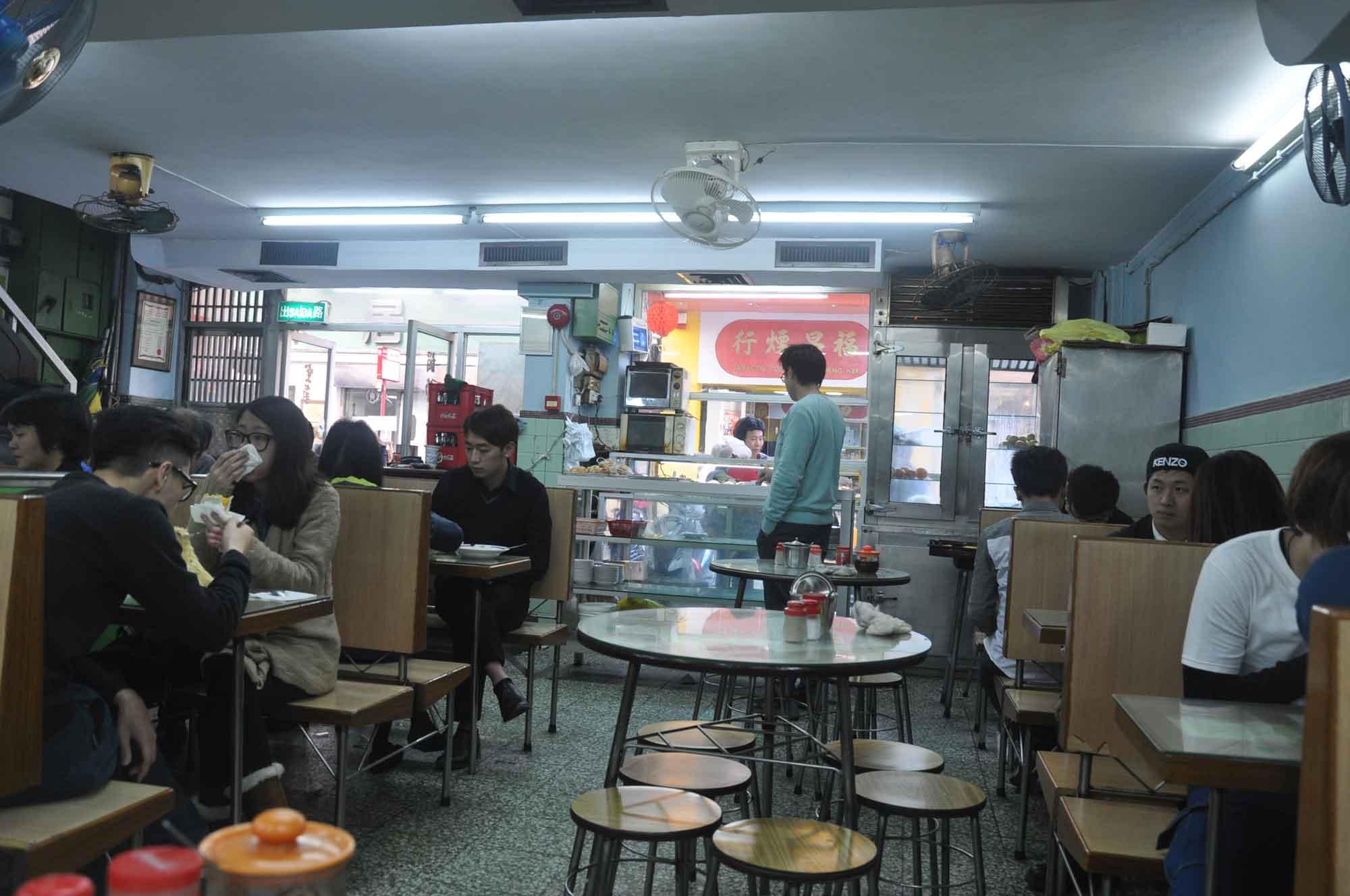 Cafe Nam Ping inside