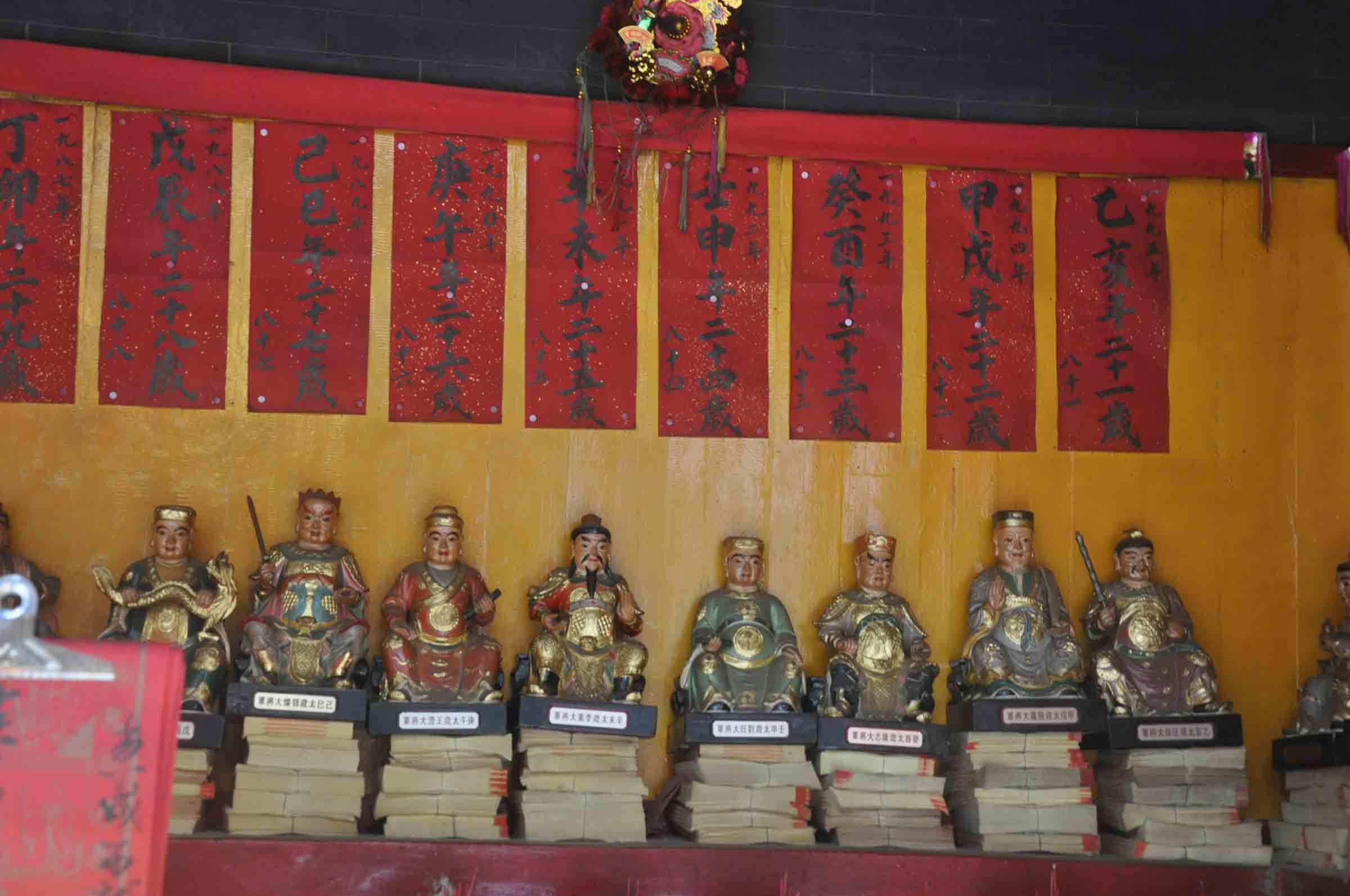 Lin Kai Temple figurines