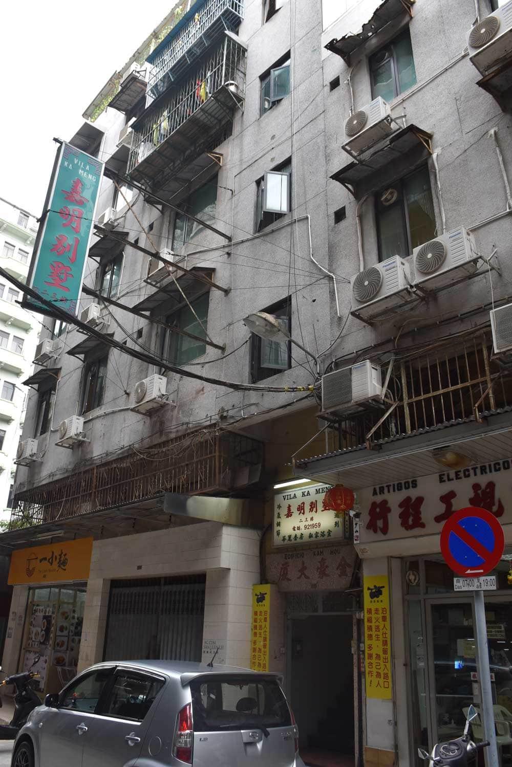 Villa Ka Meng Macau hotel