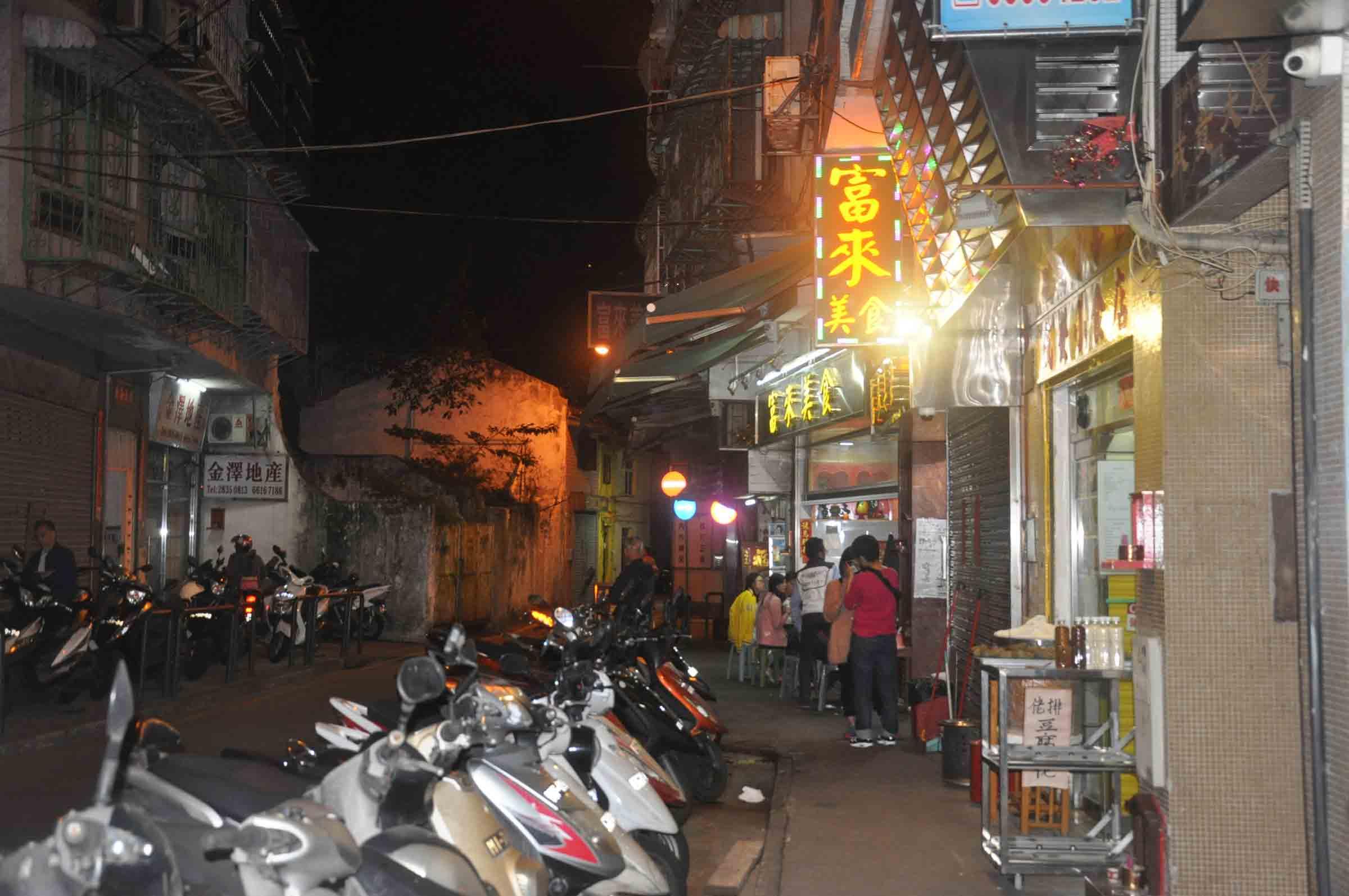 Fu Lai Seafood Macau
